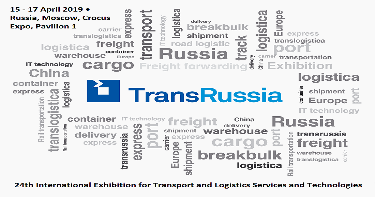 24Th International Exhibition For Transport And Logistics